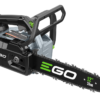 EGO - AKU jednoruční řetězová pila CSX3002E - sada